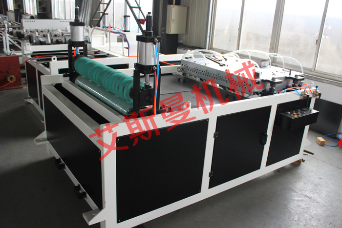 PVC Corrugated Tile Production Line